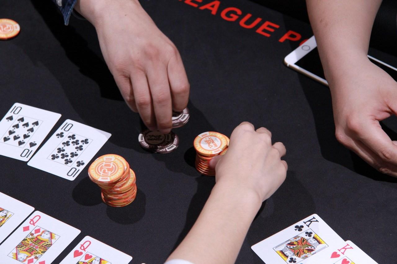 Gambling Myths